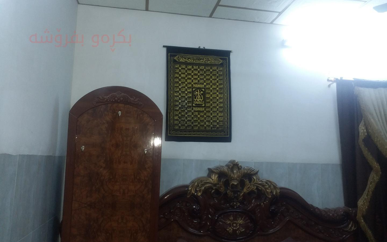 تاخمي زوري خةو/تخم غرفة نوم 07503875219