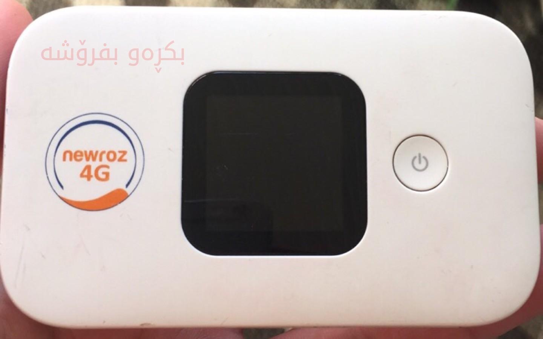 Newroz 4G