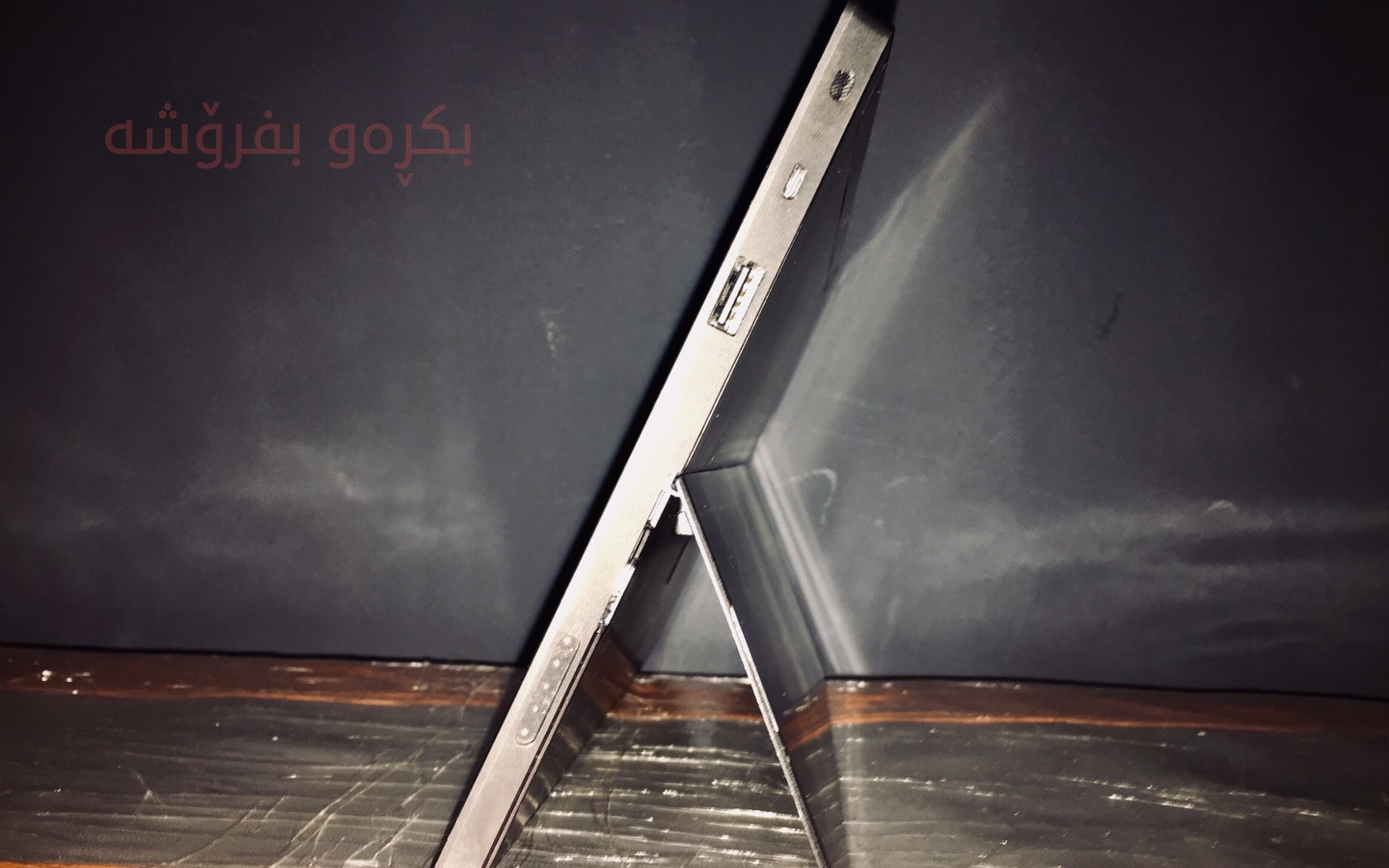 Tablet ‎Surface
