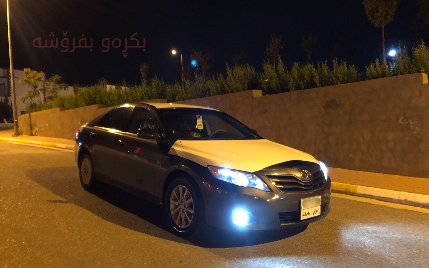 toyota ‎camry ‎2010 ‏le