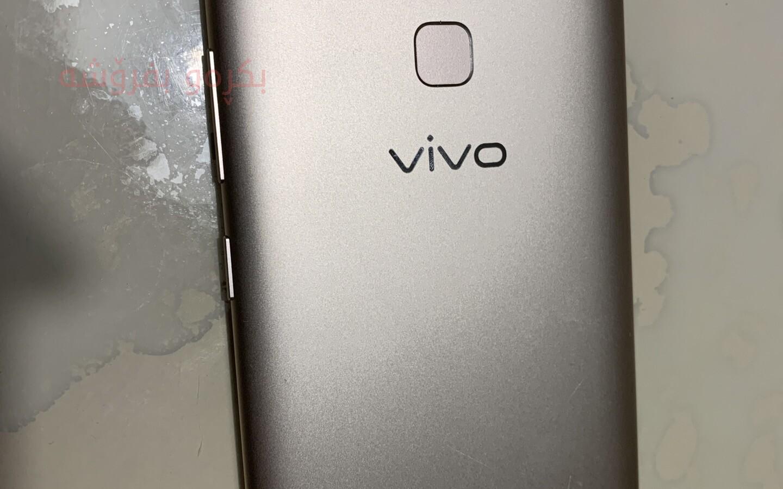 مۆبایلی ڤیڤۆ