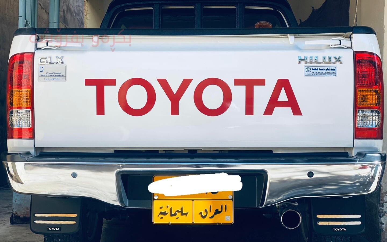 تۆیۆتا مەرزیە سعودی ئەسڵ