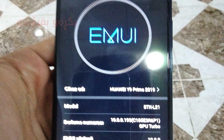 Huawei y9s prime ram4/64gb zor xawena hamushkteki lagala sahnuw kutuw awana 270 hazar 
