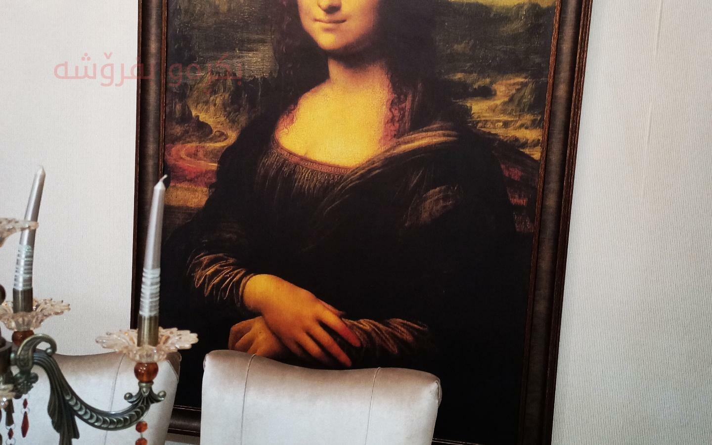 تابلۆی مونالیزا